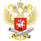 Министерство просвещения РФ